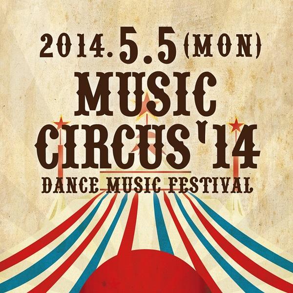MUSIC CIRCUS 2014